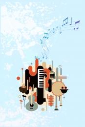 Âm nhạc nhạc cụ guitar saxophone , Lớn, Guitar, Màu Xanh Ảnh nền