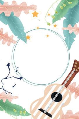 संगीत संगीत वाद्ययंत्र उकरी विश्व बच्चों का गीत दिवस , प्यारा, बॉर्डर, नोट्स पृष्ठभूमि छवि