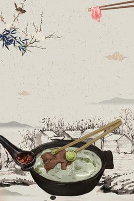 चीनी शैली मटन सूप स्वादिष्ट ताजा , स्वादिष्ट, पोस्टर, ताजा पृष्ठभूमि छवि