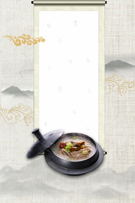 खानपान भोजन दुकान उद्घाटन , पौष्टिक, स्वादिष्ट, बेवरेज पृष्ठभूमि छवि