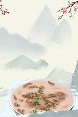 टॉनिक स्वास्थ्य शीतकालीन टॉनिक पौष्टिक स्वास्थ्य , सूप, शीतकालीन टॉनिक, फूड पृष्ठभूमि छवि