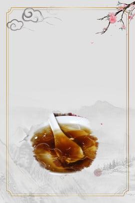 मटन सूप सफेद पृष्ठभूमि चीनी शैली पारंपरिक भोजन , चीनी शैली, मटन सूप चित्र, मटन पृष्ठभूमि छवि