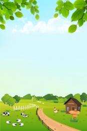 पारिस्थितिक खेती खेत चारागाह पशुधन , प्राकृतिक, प्राकृतिक चारागाह, पारिस्थितिक खेती पृष्ठभूमि छवि