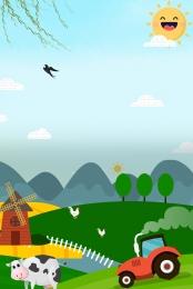 पारिस्थितिक खेती खेत चारागाह पशुधन , पारिस्थितिक, ग्राफिक डिजाइन, Psd स्रोत फाइलें पृष्ठभूमि छवि