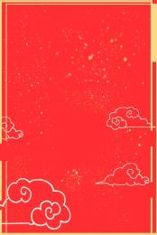 Spring Festival Pig Year Red Gold Festive Chinese New Spring Imagem Do Plano De Fundo