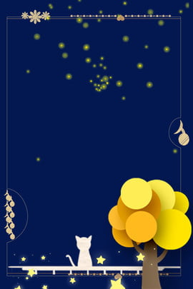 night cat and starry border , Night, Cat, Pet Background image