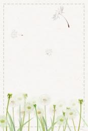 november hello dandelion november poster , November, 2017, Minimalist Imagem de fundo