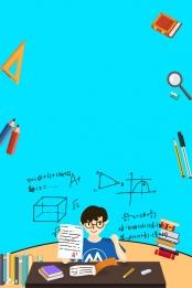 ओलंपियाड वर्ग नामांकन गणित प्राथमिक और माध्यमिक स्कूल उपचारात्मक कक्षाएं , गणित, शिक्षा, ओलंपिक पृष्ठभूमि छवि