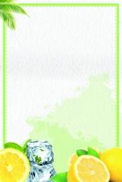 美食 新鮮 水果 贛南臍橙 , 臍橙, 美食, 海報 背景圖片