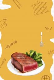 bbq पोस्टर पेटू पोस्टर बारबेक्यू चीनी व्यंजन , बारबेक्यू, पेटू, स्वादिष्ट पृष्ठभूमि छवि