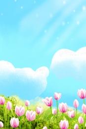 आउटडोर सुंदर दृश्य फूल समुद्र , पृष्ठभूमि, समुद्र, विज्ञापन पृष्ठभूमि छवि