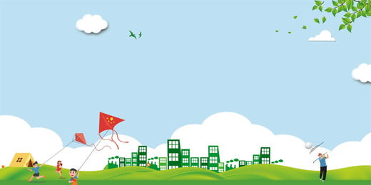 Youth lively sports background banner Youth Banner Running Imagem Do Plano De Fundo