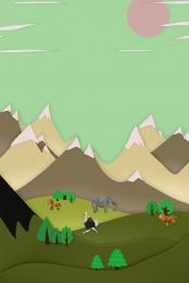 紙切れ風 折り紙風 立体 山 , 折り紙の象, 紙切れ風, 折り紙風 背景画像