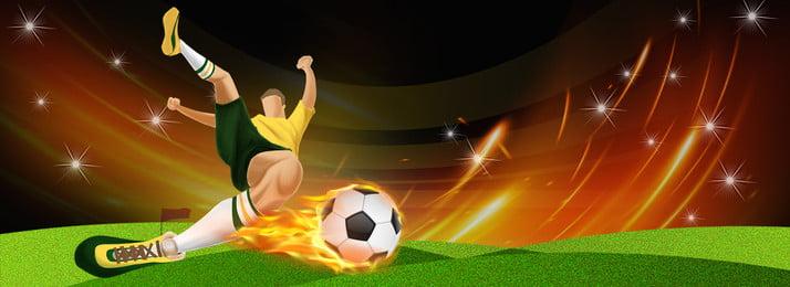 Áp phích world cup 2018 world cup passion world cup nga, World Cup Passion, Mê, Cup Ảnh nền