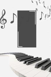 piano muzik kreatif poster , Latar Belakang Kreatif, Poster Kreatif, Muzik imej latar belakang