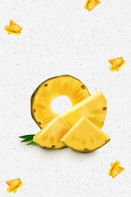 鳳梨 簡約 水果 清新 , 水果, 簡約, 背景 背景圖片