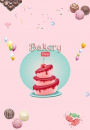 pink fresh delicious cake poster , Parent-child Activities, Diy Cake, Parent-child Cake Baking Background image