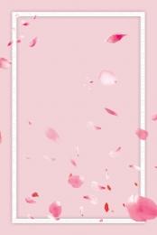 ピンク フレッシュ スモールフレッシュ 美しい , トナー, ピンクのフレッシュ日本化粧品プロモーション, エッセンス 背景画像