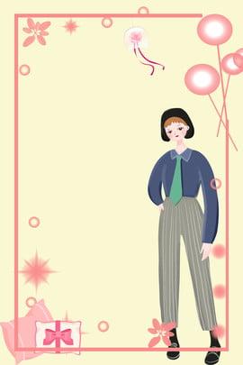 ピンク 女の子の日 ポスター 背景 ピンクの女の子の日のポスターの背景イラスト 静かで美しい 女の子の日 背景画像