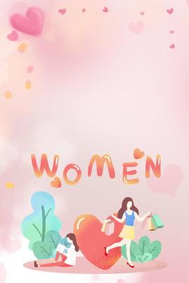 女の子の日 ピンク ショッピング 美的 女王の日 美的 愛 背景画像