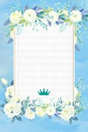 3 8 女王の日 女神の日 3 7 , 魅力, ピンクの手描き花3.8女王の日のポスター, 女神の日 背景画像