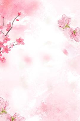 peach blossom festival، peach blossom، peach blossom forest، peach blossom branch، white valentines day، spring، pink، romance، 314، spring new الوردي رومانسية الربيع , الربيع, رومانسية, Peach Blossom Festival، Peach Blossom، Peach Blossom Forest، Peach Blossom Branch، White Valentine's Day، Spring، Pink، Romance، 314، Spring New صور الخلفية