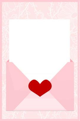 Phong bì tiêu đề thư hoa viền Phong Bì Viền Hình Nền