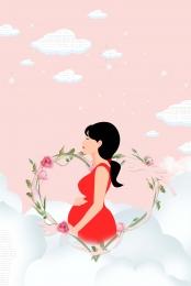 出生前教育 妊娠中の母親の訓練 出生前教育 妊娠中の女性の訓練 , 背景素材, 妊娠中の女性の出生前教育, 出産前教育クラス 背景画像