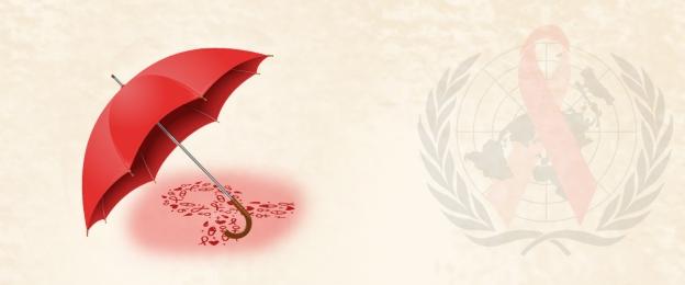 艾滋 生命 健康 艾滋病, 雨傘, 預防艾滋, 艾滋 背景圖片