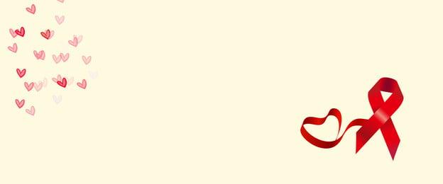 預防艾滋病展板 艾滋病宣傳欄 拒絕艾滋病 疾控中心, 公益廣告, 公益活動, 疾控中心 背景圖片