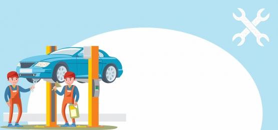 professional car repair beauty, Poster, Repair, Car Imagem de fundo