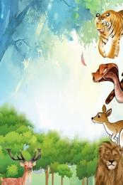protecting wild animals poster , Protect Animals, Animal World, Lion King Background image