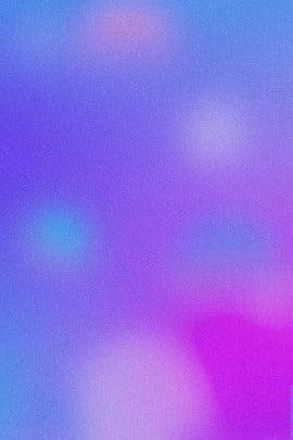 purple dreamy matte gradient background , Dreamy, Frosted, Gradient Imagem de fundo