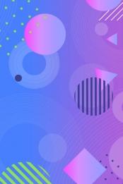 Purple gradient minimalist poster , Purple, Gradient, Minimalistic Background image