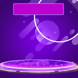 बैंगनी मंच प्रकाश व्यवस्था 2017 डबल ग्यारह , 2017, प्रकाश, बैंगनी पृष्ठभूमि छवि