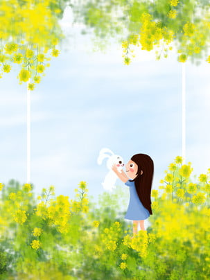rape flower girl small fresh border , Fresh, Small, Cartoon ภาพพื้นหลัง