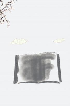 読書 読書は人生をよりエキサイティングに 人生の変化を読む 読書 , グラフィックデザイン, 知識, Hd 背景画像