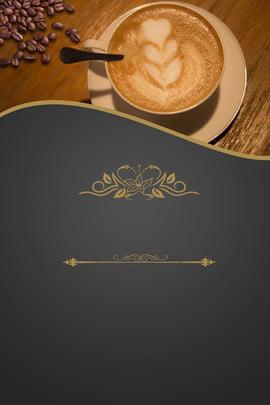 recruitment recruitment coffee bar barista crown , Crown, Coffee Bean, Beverage Imagem de fundo
