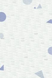 모집 모집 시즌 기하학 psd 계층 배너 , 모집, 모집 시즌, 기하학 배경 이미지