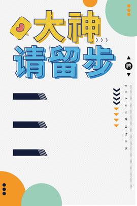 채용 채용 정보 취업 알선 채용 시즌 , 시즌, 포스터, 채용 정보 배경 이미지