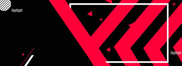 लाल और काले सरल रेखाएं ज्यामितीय ग्रेडिएंट ई कॉमर्स, पदोन्नति, और, लाइन पृष्ठभूमि छवि