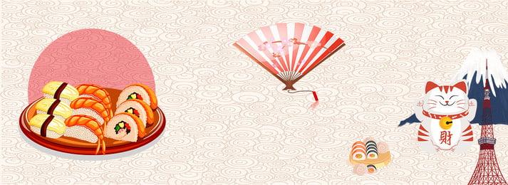 紅色 和風 舌尖 美食, 紅色, 紅色和風舌尖美食壽司淘寶banner, Banner 背景圖片