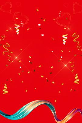 紅色 大氣 卡通 2017 , 紅色, 海報, 紅色大氣2017感恩節促銷活動海報 背景圖片
