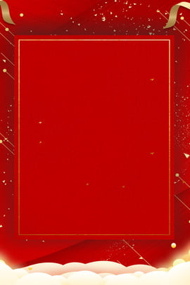 Colorful red annual meeting company annual meeting Background Advertising Corporate Imagem Do Plano De Fundo