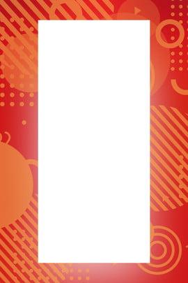 紅色背景 電商促銷 促銷背景 美妝 , 女裝, 促銷背景, 紅色背景 背景圖片