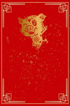 Red business invitation invitation Layered File Graphic Imagem Do Plano De Fundo