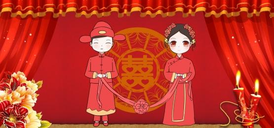 red festive romantic wedding fair banner, Banner, Wedding, Red ภาพพื้นหลัง