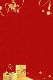 紅色 禮物 禮盒 送禮 , 紅色禮物禮盒促銷海報, 送禮, 背景素材 背景圖片
