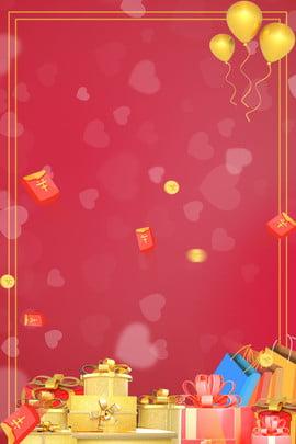 紅色 禮物 禮盒 送禮 , Psd素材, 高清背景, Psd源文件 背景圖片