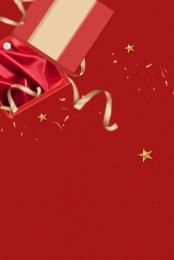 紅色 禮物 禮盒 送禮 , 紅色禮物禮盒促銷海報, 促銷, 分層文件 背景圖片